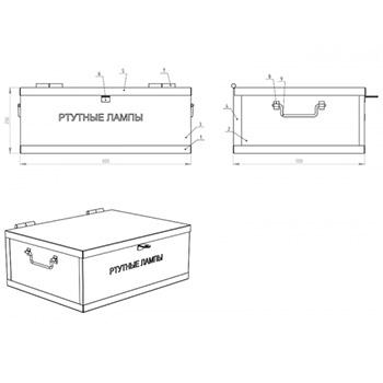 Контейнер для хранения ртутьсодержащих ламп КРЛ-20 250x650x500