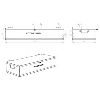 Контейнер для хранения ртутьсодержащих ламп КРЛ-40 250x1250x500