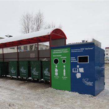 Мини-комплекс для раздельного сбора мусора двух видов отходов МК-1.2