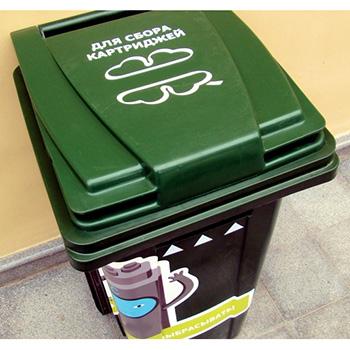 Контейнер для сбора-хранения отработанных картриджей от принтеров 120-240-360л.