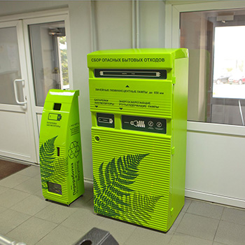Контейнер для использованных отработанных батареек (Бел3)