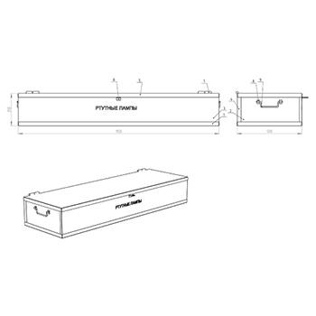 Контейнер для хранения ртутьсодержащих ламп КРЛ-80 250x1550x500