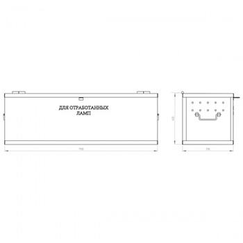 Ящик для хранения люминесцентных ламп 400x1200x400