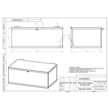 Ящик для песка 400x1000x600