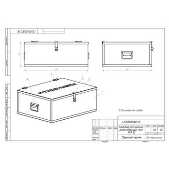 Контейнер для сбора ртутьсодержащих ламп КРЛ-20