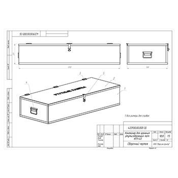 Контейнер для сбора ртутьсодержащих ламп КРЛ-40