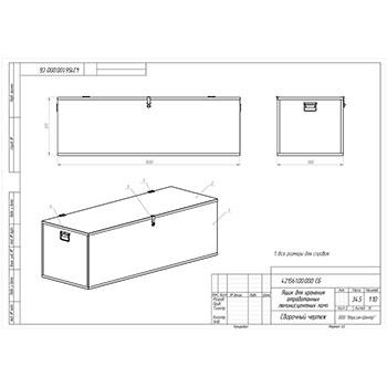 Контейнер для сбора ртутьсодержащих ламп КРЛ-100