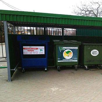 Контейнеры под раздельный сбор мусора (бумага)