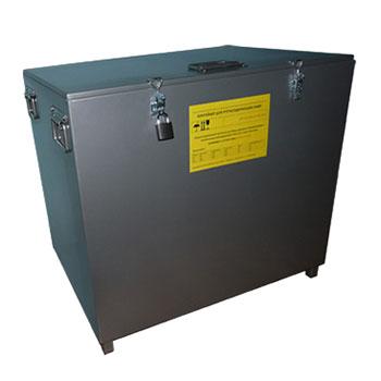Cпециализированный контейнер для сбора, хранения и транспортировки отработанных ртутьсодержащих ламп ДРЛ, боя ламп, энергосберегающих ламп, К-7 700x510x610