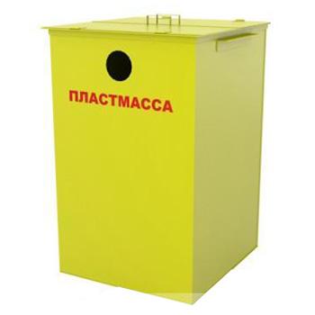 Контейнер для раздельного сбора мусора металлический 750л. (пластик)