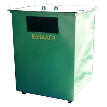 Контейнер для раздельного сбора мусора металлический 750л. (макулатура)