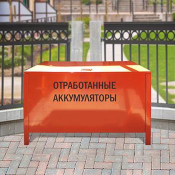 Контейнер металлический для транспортировки батареек и аккумуляторов (химических источников тока) КРЛ-СГ-ПА