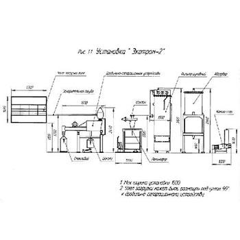 Универсальная установка для переработки люминесцентных ртутных ламп Экотром-2У