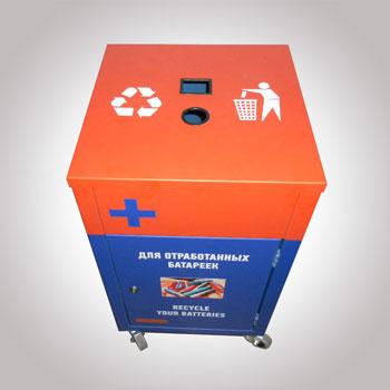 Контейнер для сбора использованных батареек и многоразовых аккумуляторов