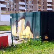 Ограждение мусорной площадки (1-2 контейнера)