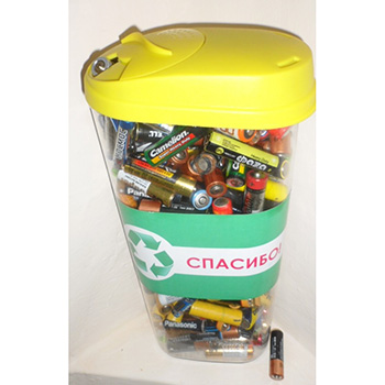 Контейнер для сбора батареек 6 л. (CNT.6)