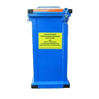 Контейнер для термометров ГСК-БМТ, D 600x250x250