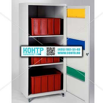 Металлический бак для раздельного сбора мусора в офисе 3x75л