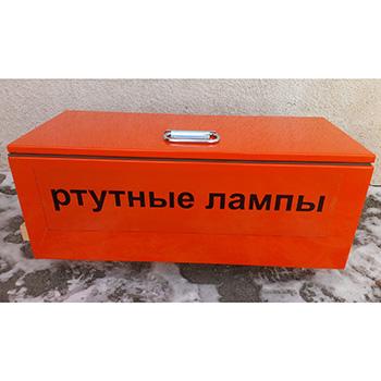 Герметичный контейнер для сбора ртутных люминесцентных ламп КРЛ-СГ-0 700x300x250