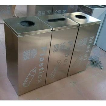 Контейнер для раздельного сбора мусора GMT-327