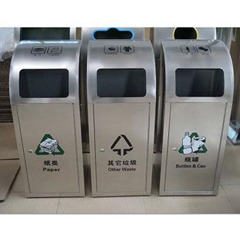 Контейнер для раздельного сбора мусора GMT-305