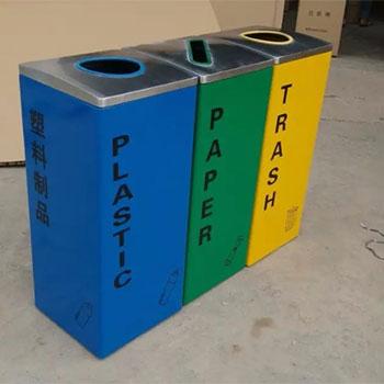 Контейнер для раздельного сбора мусора GMT-307