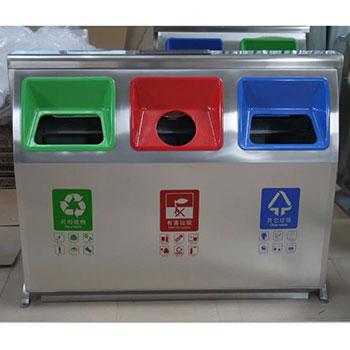 Контейнер для раздельного сбора мусора GMT-301