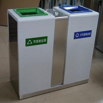 Контейнер для раздельного сбора мусора GMT-203