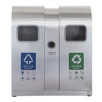 Контейнер для раздельного сбора мусора GMT-204