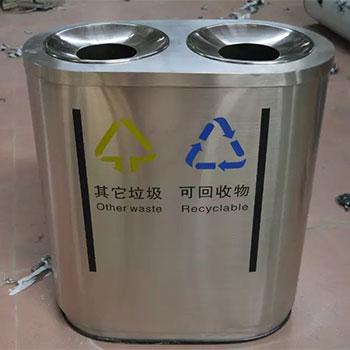 Контейнер для раздельного сбора мусора GMT-206