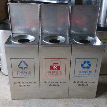 Контейнер для раздельного сбора мусора GMT-313