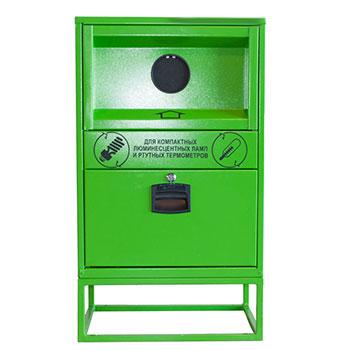 Контейнер для сбора, накопления и временного хранения отработанных компактных люминесцентных ламп и ртутных термометров 580x400x1000