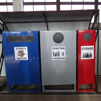 Контейнер для раздельного сбора мусора ЭКО1