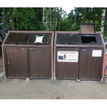 Экобокс для бытовых и промышленных отходов