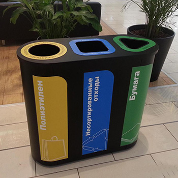 Урна для раздельного сбора мусора Акцент-3