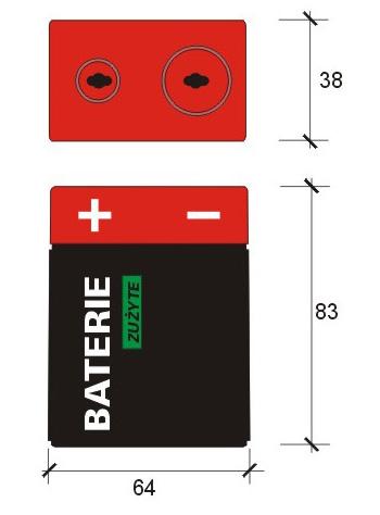 Контейнер для использованных батареек Центра