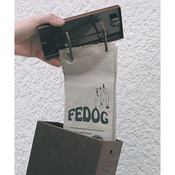 Контейнер для сбора собачьих экскрементов, №2