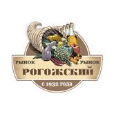 Торговый комплекс «Рогожские Торговые ряды»