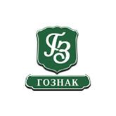ФГУП «ГОЗНАК»