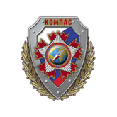 ФГУП НТЦ оборонного комплекса «Компас»