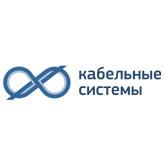 ООО Кабельные системы