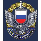 Автомотоклуб ФСО России