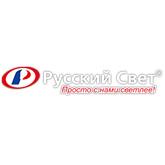 «Русский Свет»