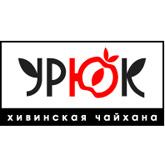 «Урюк-кафе» (УрюкВавилова)