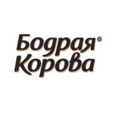 ОАО «Белгородский Хладокомбинат», ТМ «Бодрая корова»