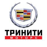 ООО ЭйБиСи-Авто (Тринити - дилер Cadillac)