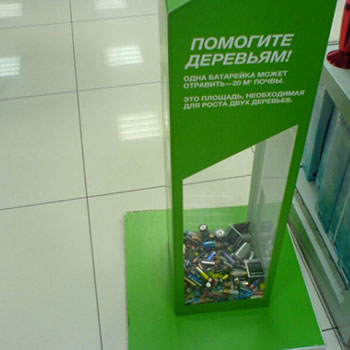 Контейнер для сбора использованных батареек (Эльдорадо)