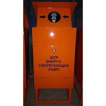 Контейнер для ртутьсодержащих люминесцентных ртутных ламп 1EL1