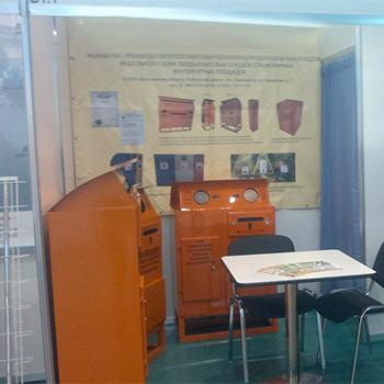 Контейнер для ртутных ламп, термометров и батареек KM11