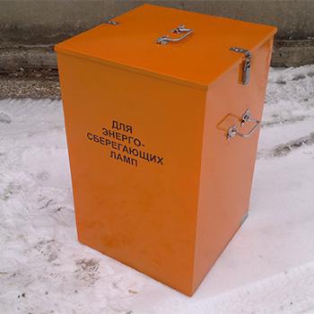 Контейнер для ртутьсодержащих люминесцентных ртутных ламп 1LLVt